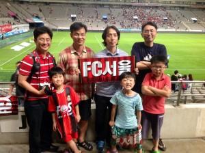 2014년 9월13일 상암축구장(인상파 아들들과 함께)
